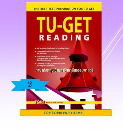 TU-GET reading
